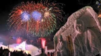 宇都宮発着 2020年只見ふるさとの雪まつり1泊2日バスツアー