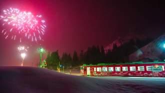 会津若松発着 只見線に乗れる2020年只見ふるさとの雪まつり日帰りツアー