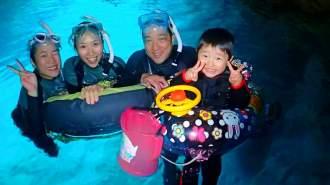 【3歳~】『カヤック探検&青の洞窟シュノーケリング』★1グループ完全貸切