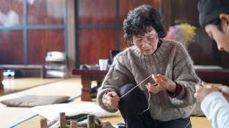 福島県昭和村特産の『からむし』で作る! からむしアクセサリー体験プラン