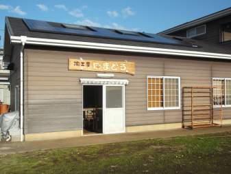 【神奈川県三浦市・陶工房たまどろ】一日陶芸教室体験