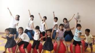 【オンライン】自宅で3密を避けて 子供と一緒にバランスボールで楽しく体を動かそう!