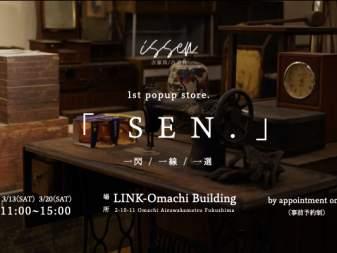 1st popup store 「 SEN. 」