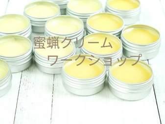 【福島・会津若松】冬の手荒れ予防に最適!蜜蝋クリーム作りワークショップ
