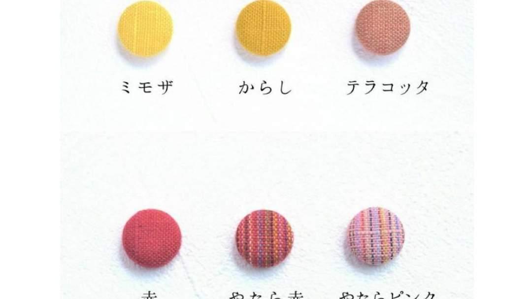 7. ミモザ 8. からし 9. テラコッタ 10. 赤 11. やたら赤 12. やたらピンク