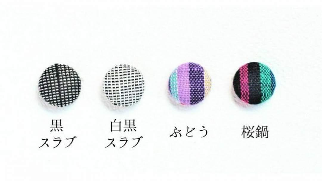 13. 黒スラブ 14. 白黒スラブ 15. ぶどう 16. 桜鍋