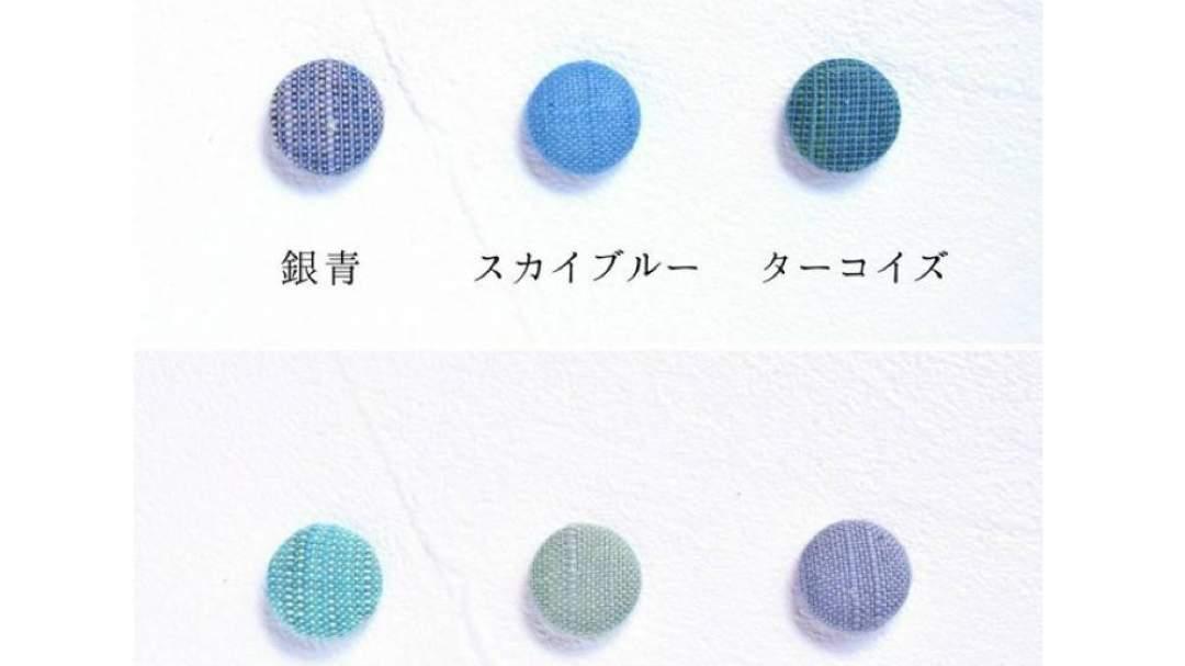 1. 銀青 2. スカイブルー 3. ターコイズ 4. メロンソーダ 5. ピスタチオ 6. ライトグレー