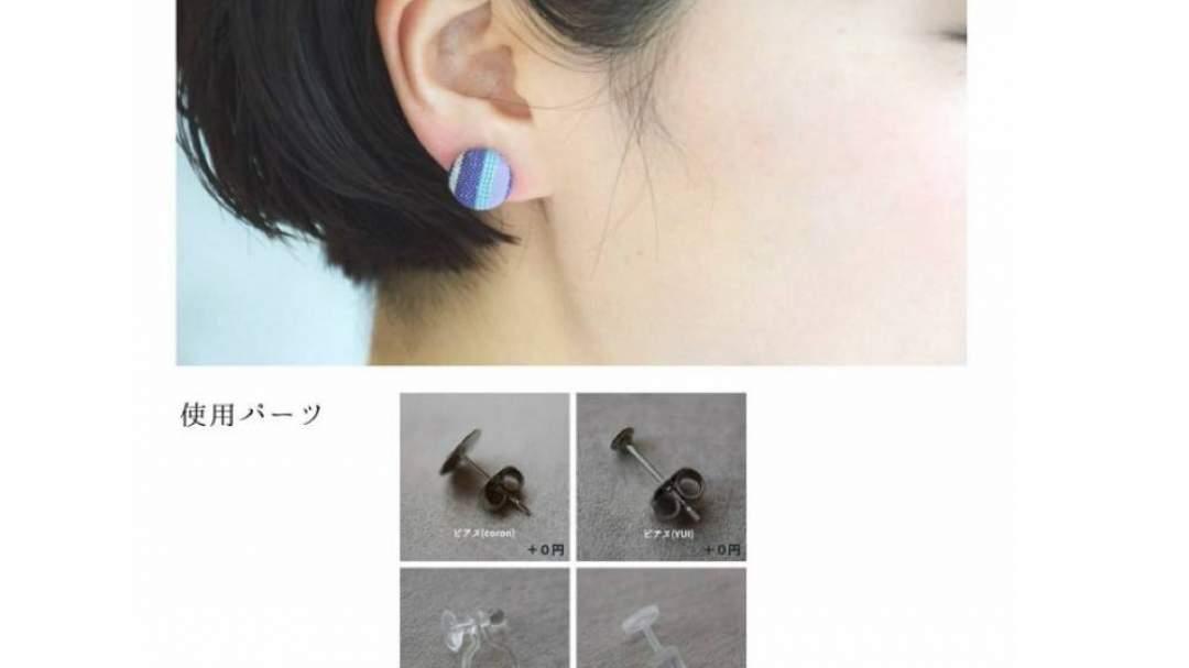 樹脂を使用しているため、金属アレルギーの方でも安心してお使いいただけます。  ✔注意点 イヤリングは樹脂でできている為、 装着する際に広げすぎると元に戻らなくなります。ご注意ください。 耳たぶの薄い部分に差込み、その後スライドして位置を調節してください。