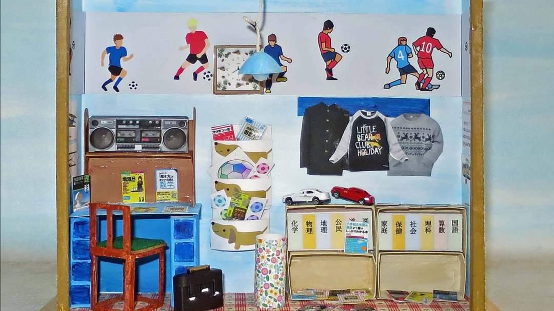 青を基調とした男の子の勉強部屋です。
