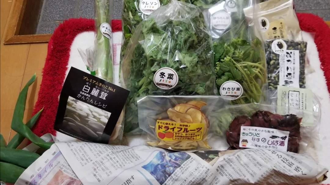 一口にお野菜と言っても、種類は様々。 おなじみの物から珍しいものまで幅広くご用意します。